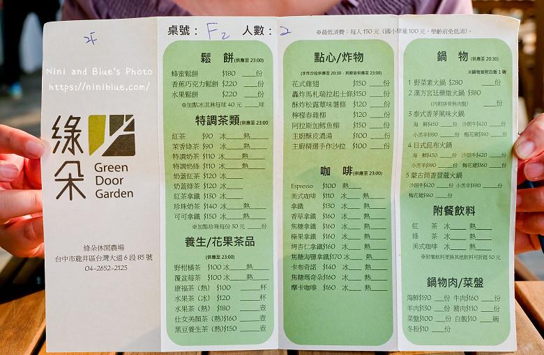 台中龍井沙鹿夜景餐廳綠朵親子農場06
