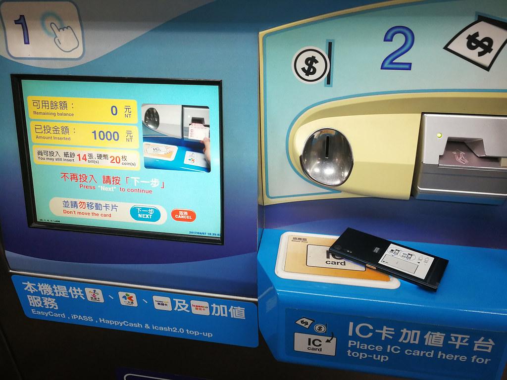 行動支付超方便!Android 手機 + 中華 Hami Wallet 馬上享受到手機行動付款好方便! @3C 達人廖阿輝