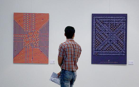 Иран, Персия, каллиграфия, выставка, имена