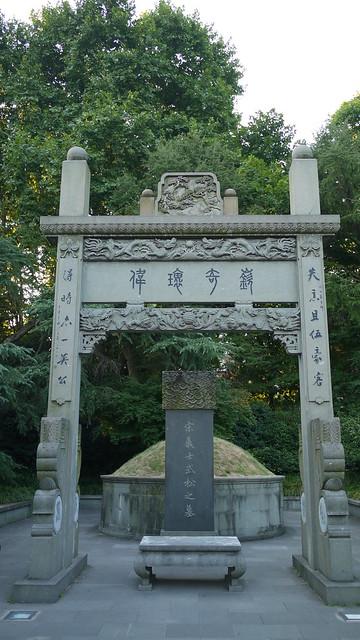 杭州西湖武松墓