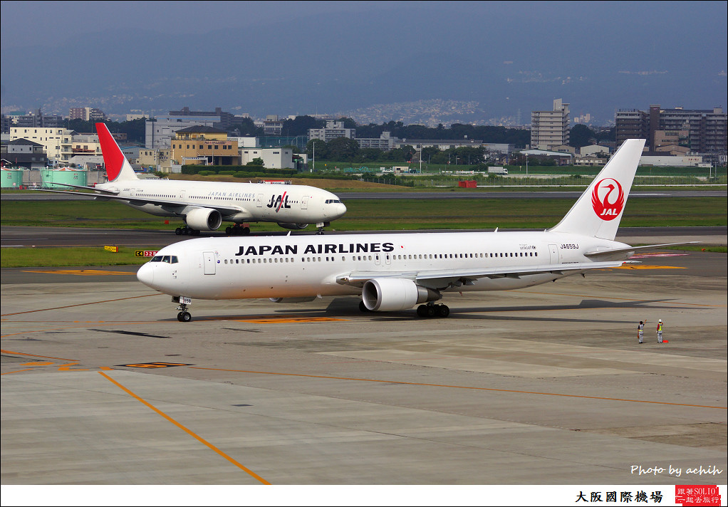 Japan Airlines - JAL JA659J-003