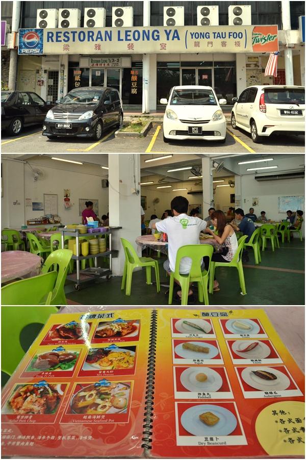 Leong Ya Restaurant Yong Tau Foo