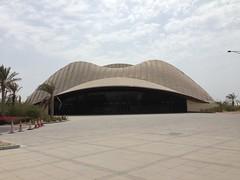 Cultural centre at Sadiyaat Island