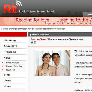 Radio Taiwan International - Eye on China: Western women + Chinese men