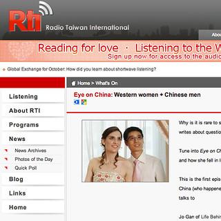 Radio Taiwan International - Eye on China: Western women + Chinese men