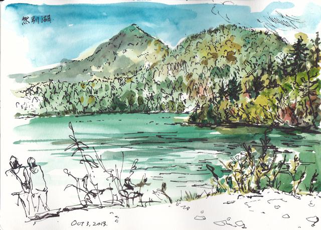 Shikaribetsuko lake
