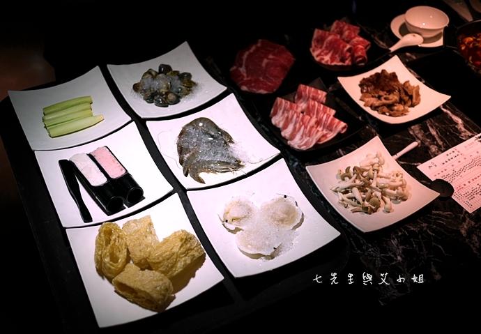 11 辛殿麻辣火鍋