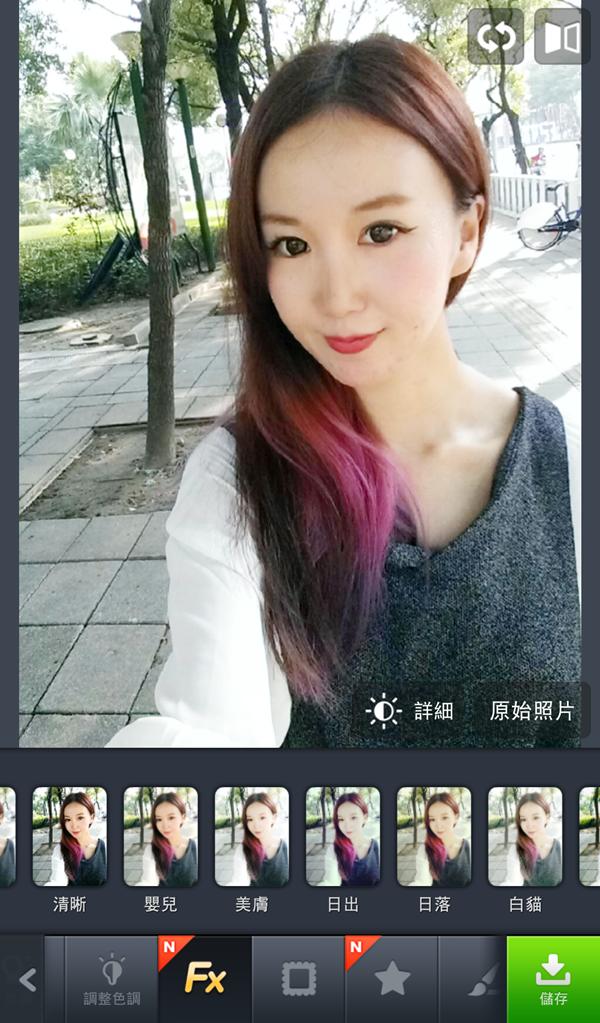 Screenshot_2013-10-18-17-31-26