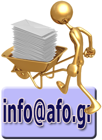 info@afo.gr