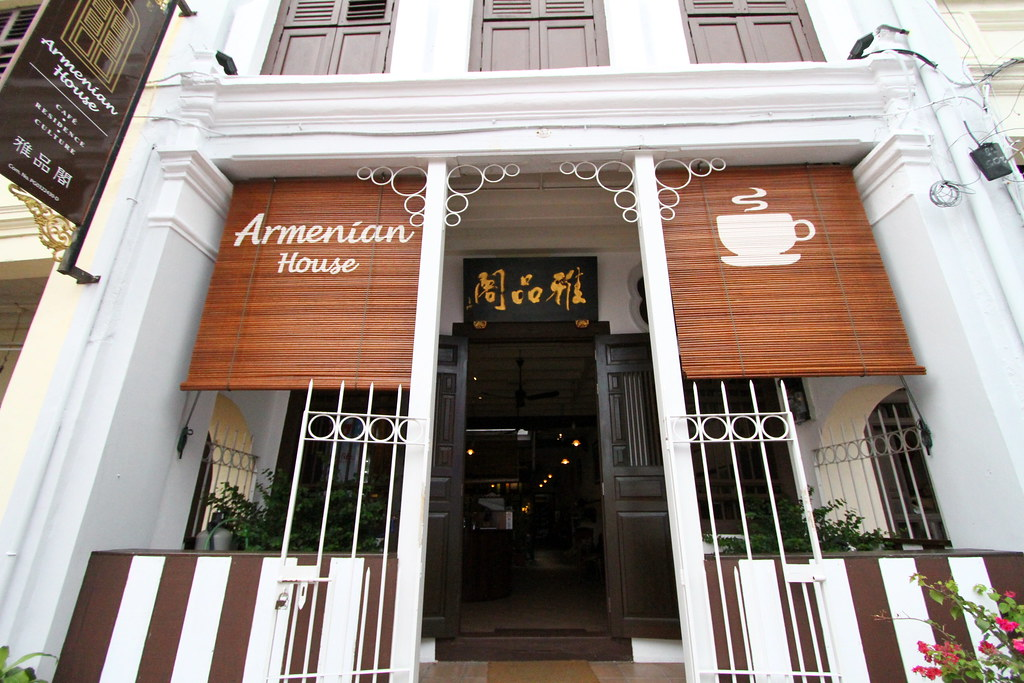 George Town Cafes: Armenian House Entrance Front