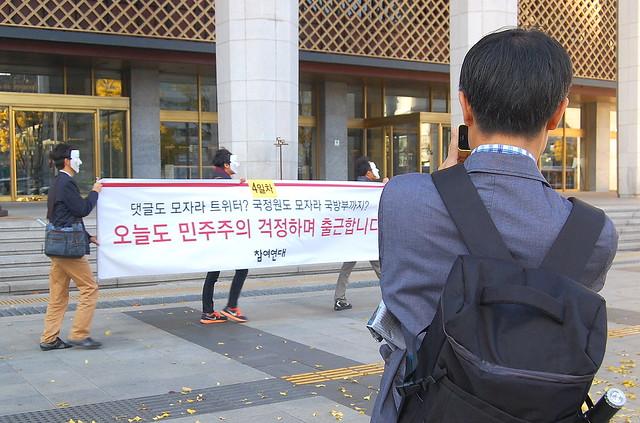 20131107_민주주의걱정출근길행진(4일차)-08