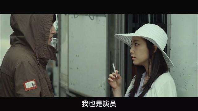 2013金基德电影《演员就是演员》高清中字迅雷下载
