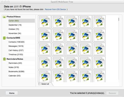 2013-12-05 20.41 のイメージ.png