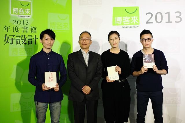 博客來今年首次舉辦「年度書籍好設計」,得獎者霧室(左一)、林小乙(右二)與聶永真(右)與博客來總經理高明義先生(左二)合影