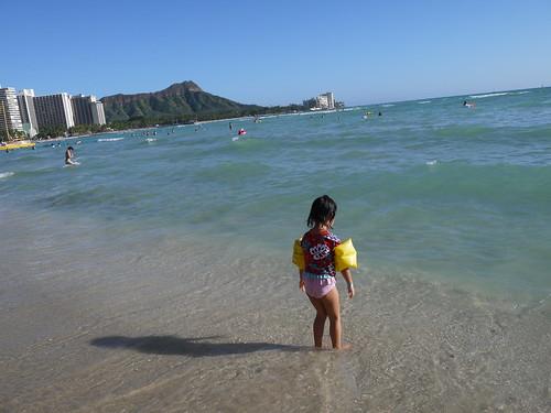 2014.hawaii.ami 174