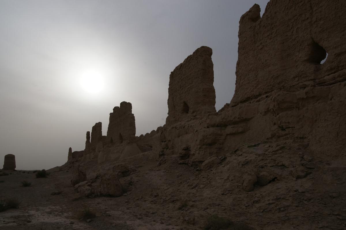 Gansu I