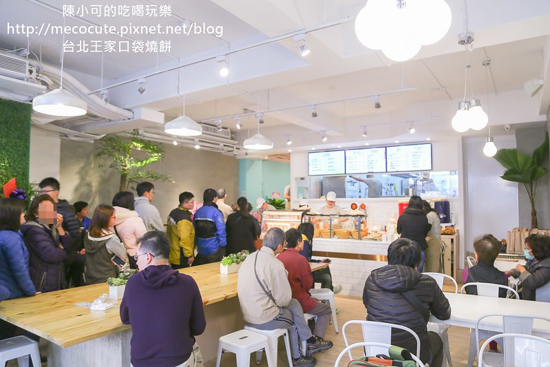 Pocket Wang 王家口袋燒餅,pocketwang,口袋燒餅,台北早餐,王家口袋燒餅,美食 @陳小可的吃喝玩樂