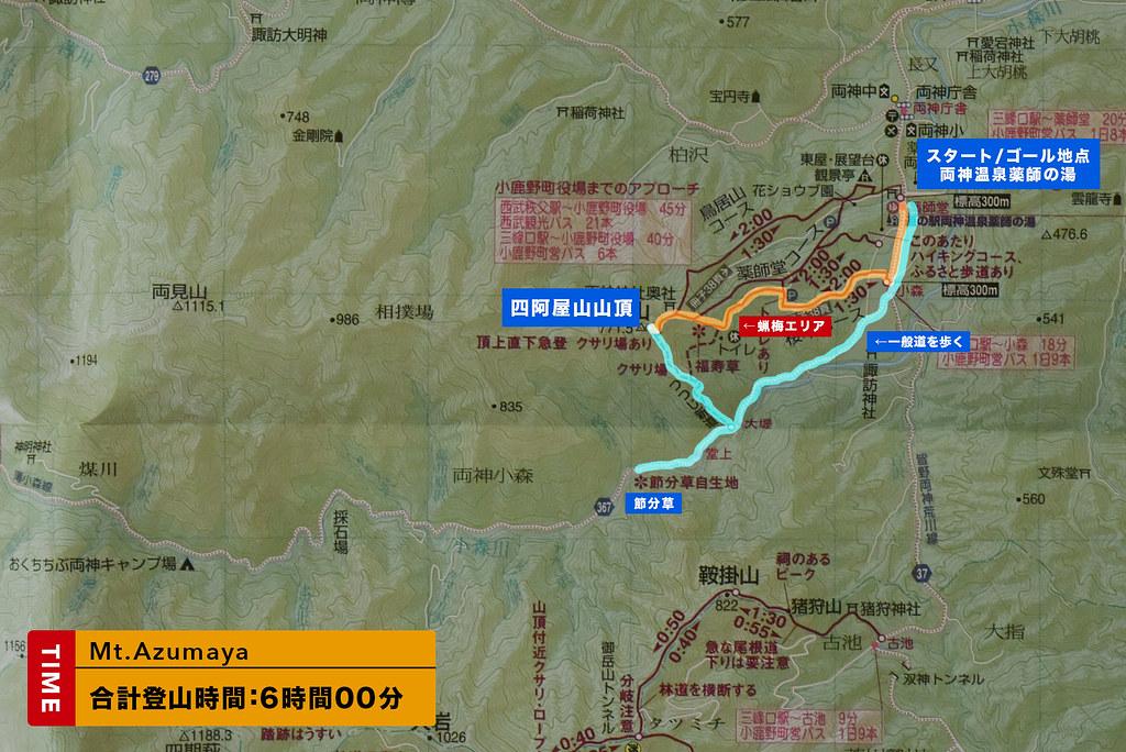 2017_03_20_四阿屋山_地図