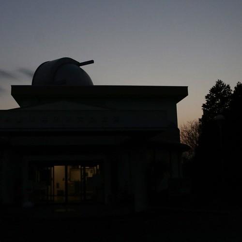 夕日と天文台。かっこよすぎる。 #竜天天文台公園 #赤磐市