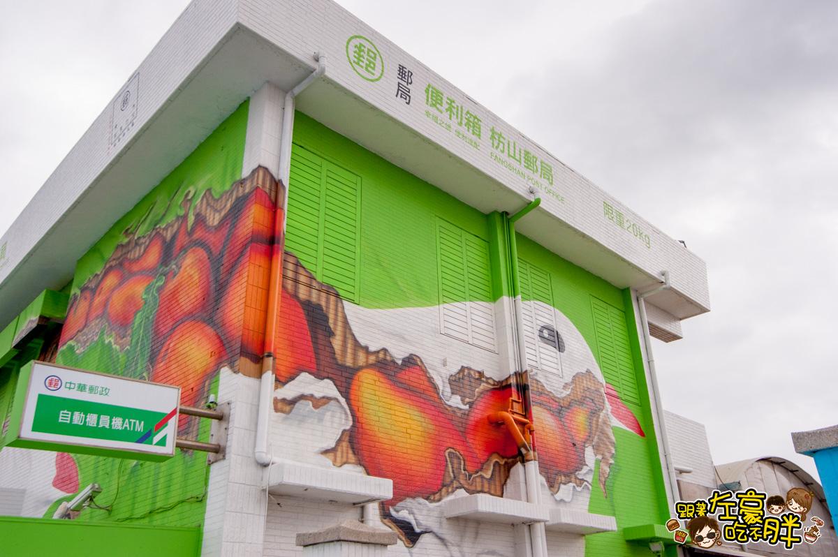 枋山郵局-伯勞鳥彩繪郵局 -11