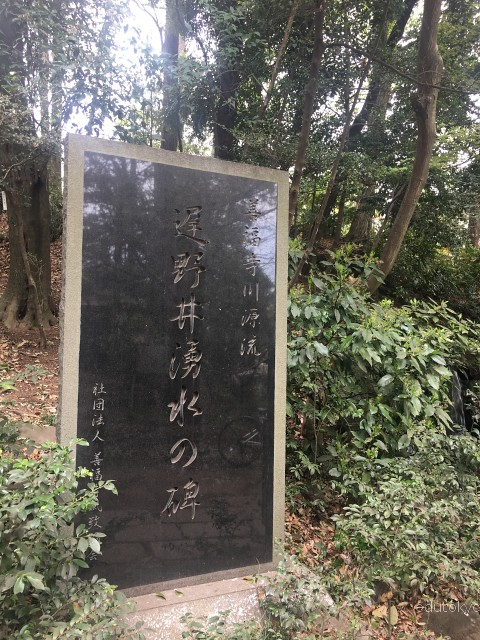 edutokyo_twcu_201704 (16)