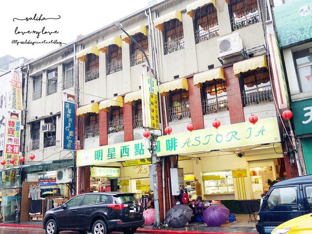 台北車站附近不限時下午茶推薦明星咖啡館 (43)
