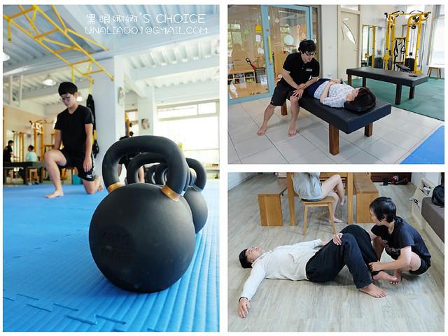 台南康體運動空間其他教練訓練