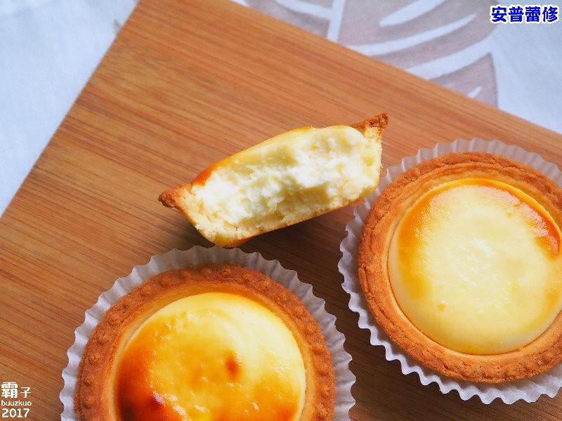 33950408676 85ef9e5fda b - 安普蕾修 Sweets,日本大人氣起司塔,大遠百快閃店~