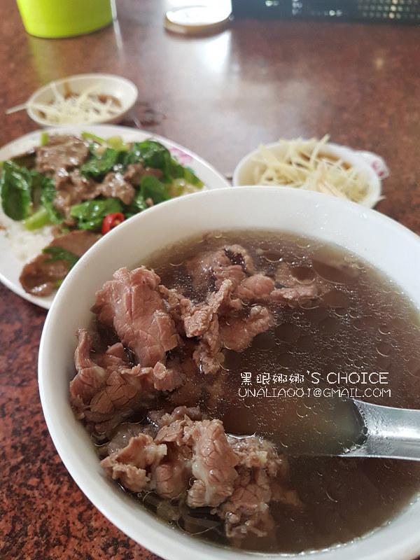 台南阿牛牛肉湯