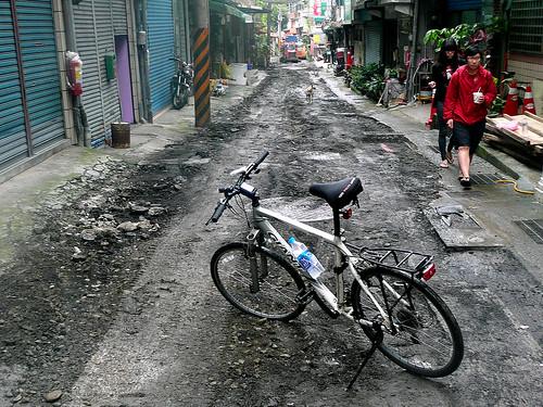 Muddy Road
