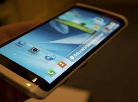 Концепт Samsung Galaxy Youm