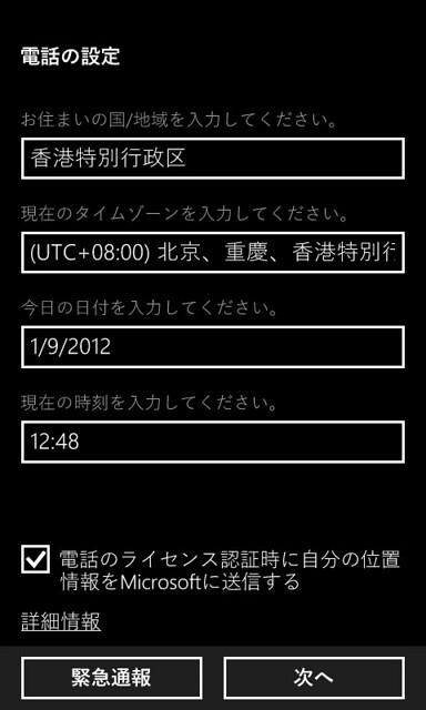 wp_ss_20120901_0009