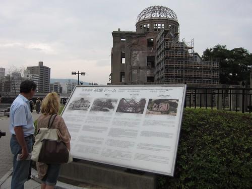 原爆ドーム by haruhiko_iyota