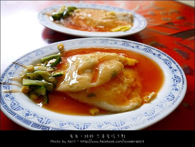 [南投竹山]竹山營養早餐店–當地人大推的水蛋餅