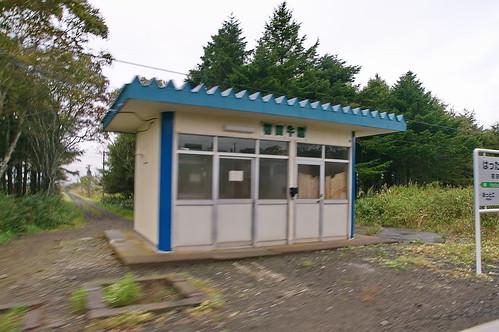 【写真】2013 : 根室本線/2020-02-05/PICT1933