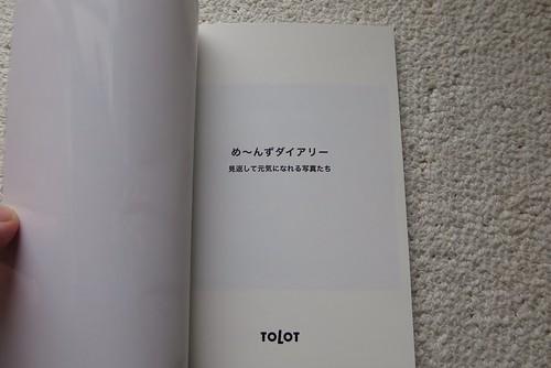 20131109121104
