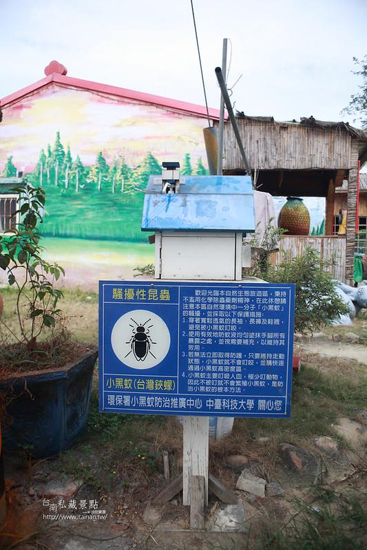 台南私藏景點--關廟新光社區 (2)