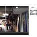 螢幕快照 2013-11-23 上午7.37.58