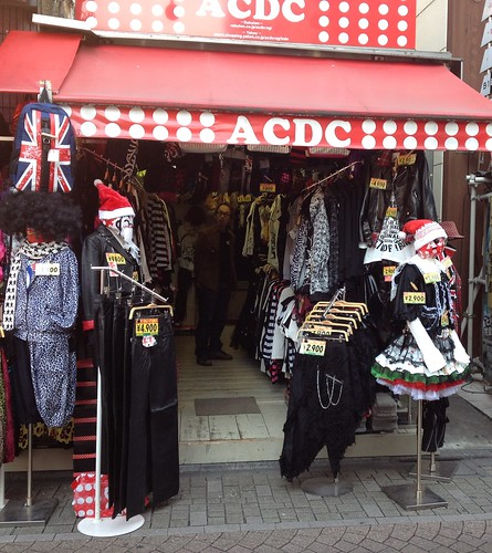 Goth/Punk Clothes Shop