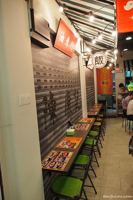 hk kitchen (3)