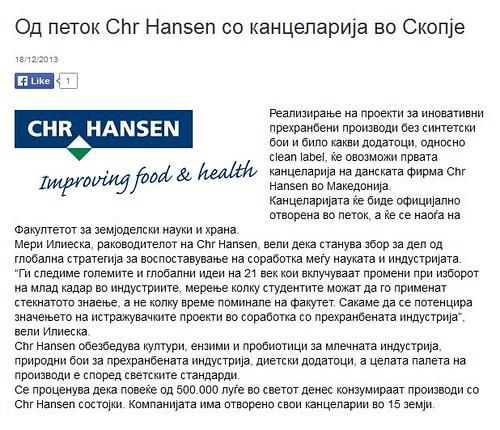 Од петок Chr Hansen со канцеларија во Скопје
