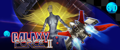 Galaxy Force II logo
