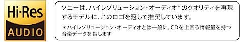 y_NW-F880_038.jpg