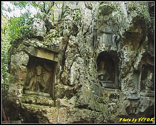 杭州 飛來峰景區 - 024 (飛來峰石雕佛像)
