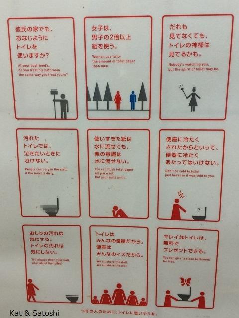 toilet3_1