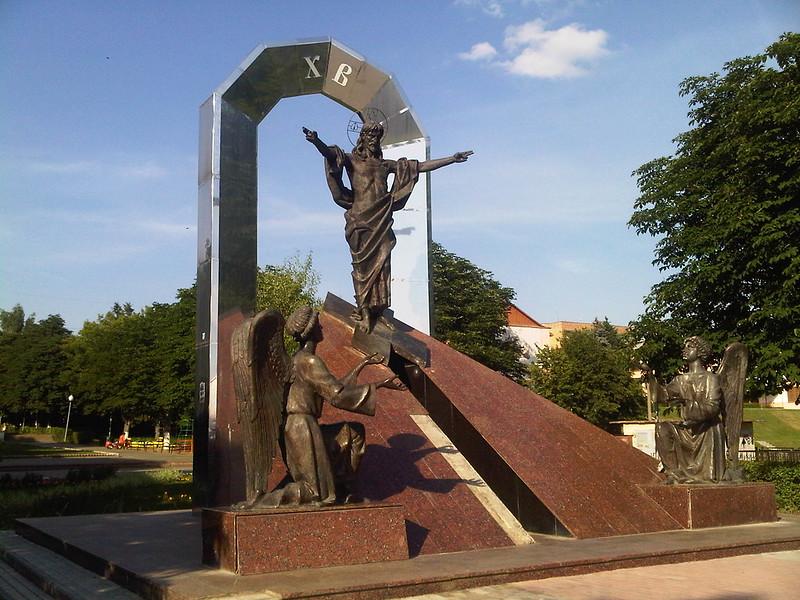 востребованным считается памятники воскресенска московской области фото провести