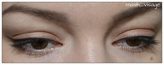 Тени Maybelline NY Big Eyes 01 Cветящийся коричневый