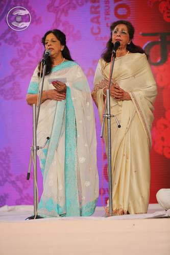 Hindi devotional song by Rekha and Saathi from Mumbai