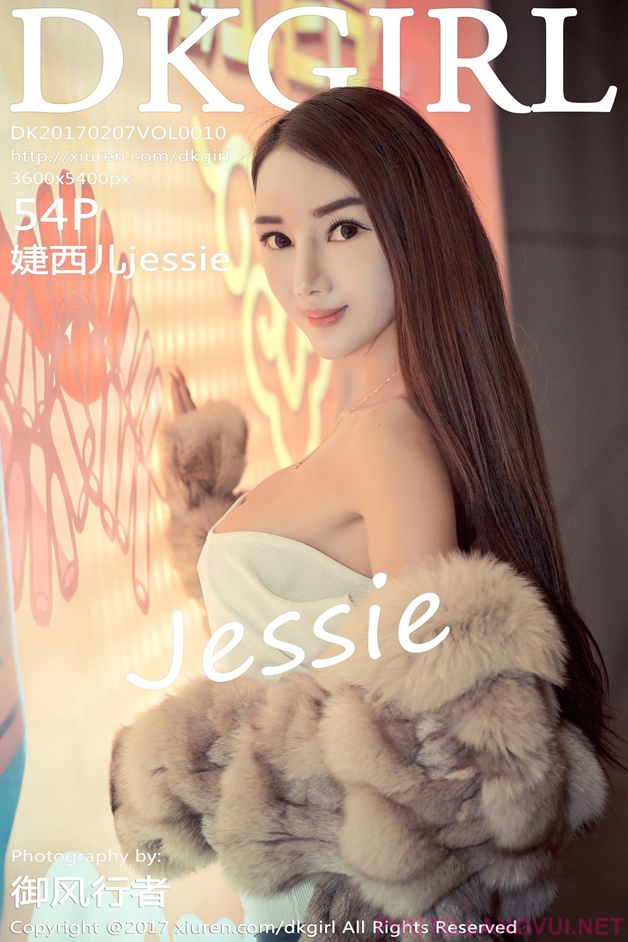 jessie vol