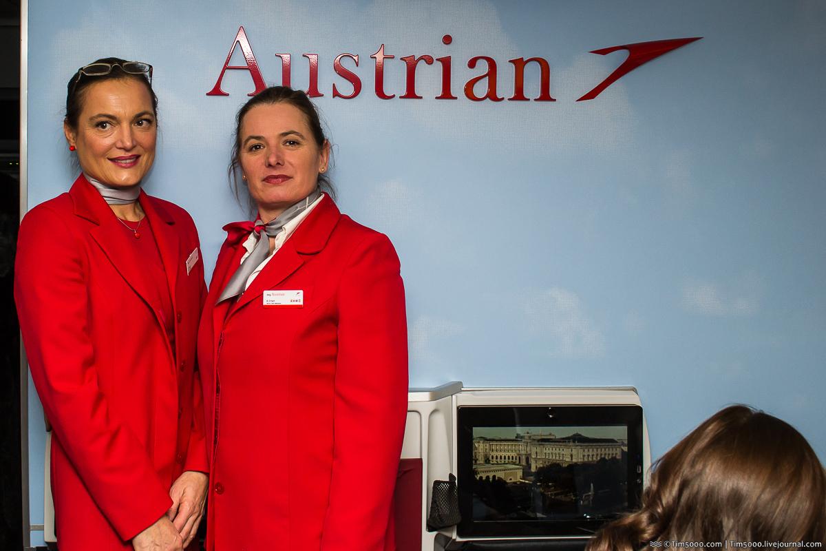 Бортпроводницы Austrian Airlines впервые в Киеве!